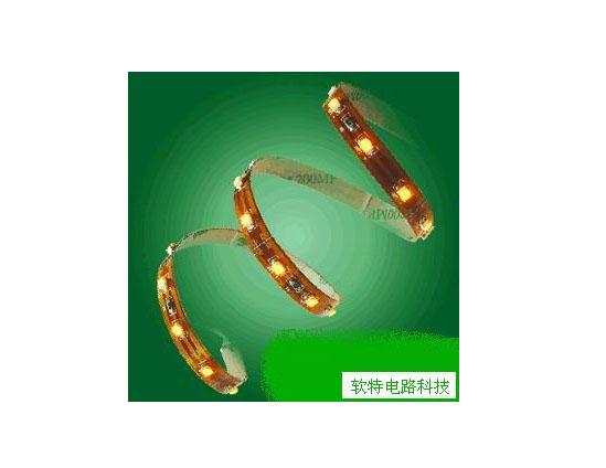 rtsm2105a-深圳市软特电路科技有限公司